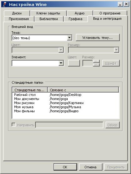 Штрих-М Usb Драйвер Ключа Защиты Hasp